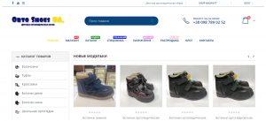 перенос сайта на вордпрес - сайт переведен на WordPress с Presta shop
