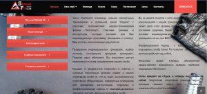 фото сайт на wordpress перенос перевод на цмс вордперс сайта визитки